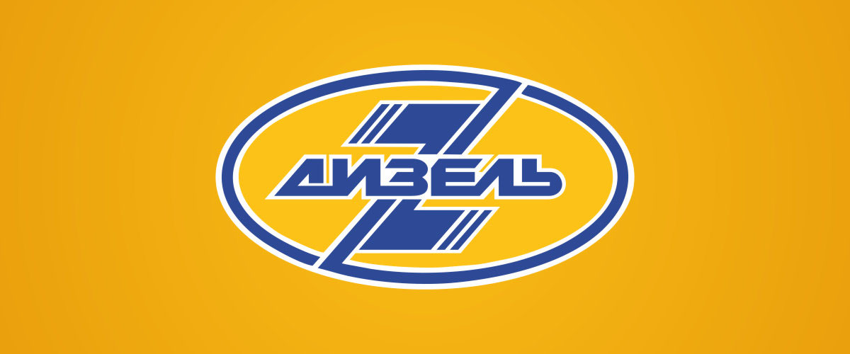 antalex-dizel-arena-анталекс