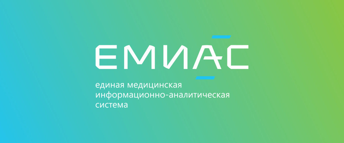 antalex-emias-анталекс