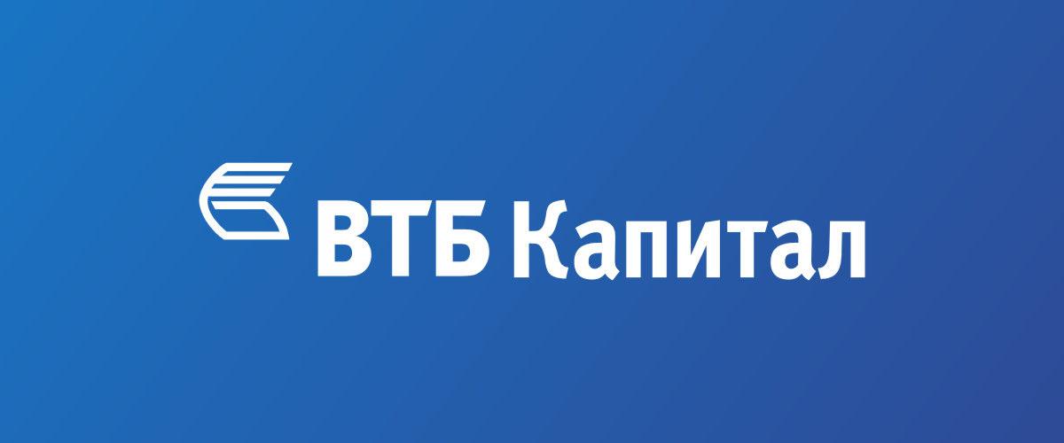 antalex-vtb-capital-анталекс