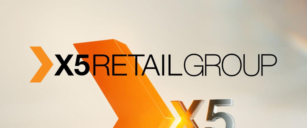 antalex-x5-retail