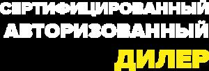 Машимпэкс ооо г москва официальный сайт свао Пластинчатый теплообменник Alfa Laval M10-BDFD Ноябрьск